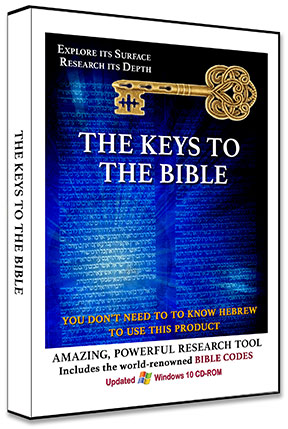 Biblical Hebrew Software, Hebrew Bible Narration, and Bible Secrets
