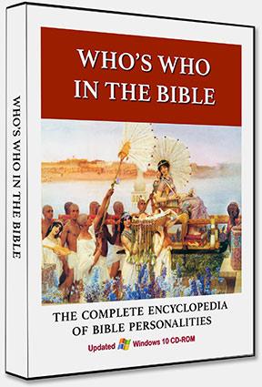 Biblical Hebrew Software, Hebrew Bible Narration, and Bible Secrets