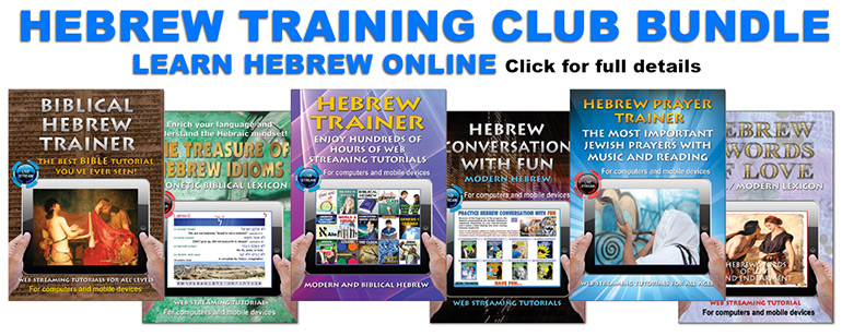 Learn Hebrew and Jewish prayer with our user friendly